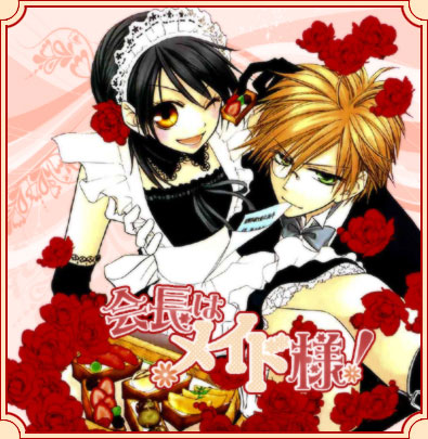 http://kwmaidsama.free.fr/style/index.jpg